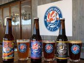 チョウシGOODになるビール3種6本セット・銚子エール・OneforAllSMaSH!・BlackEyeStout各330ml/瓶