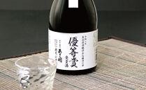 大吟醸 東北清酒鑑評会優等賞受賞酒500ml