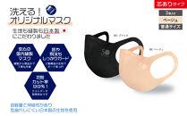 洗える涼感マスク(ベージュ) 芯あり普通サイズ3枚入り