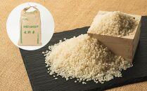 特別栽培米 稜線の風(ひとめぼれ)玄米30kg