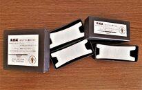 【1:白磁(ホワイト)】高槻城おもてなし箸置き台花結晶同色3個セット