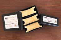 【2:金糸雀(ゴールド)】 高槻城おもてなし箸置き台花結晶同色3個セット