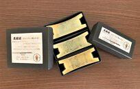 【3:蒲公英(イエロー)】高槻城おもてなし箸置き台花結晶同色3個セット