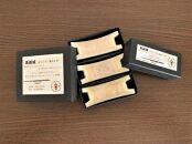 【4:榛(ベージュ)】高槻城おもてなし箸置き台花結晶同色3個セット