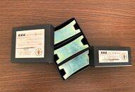 【5:若竹(グリーン)】高槻城おもてなし箸置き台花結晶同色3個セット
