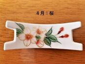 【4月:桜】高槻城おもてなし箸置き台花暦同柄2個セット