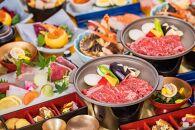 『喰多朗高知店』厳選高知産食材コース料理お食事券(1名様分)