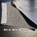 ◆【ギフト用】墨流し染シルクマスク(裏地高島ちぢみ)【女性用ブルー系】