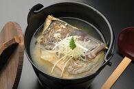 お寿司屋さんの味を食卓に!「真鯛のあら汁」4食セット