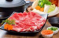 《熊野牛》ロース・スライスすき焼き・しゃぶしゃぶ500g