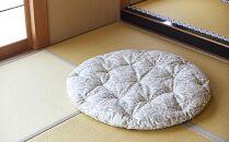 体に優しい天然繊維 手作り まる座布団
