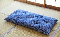 天然繊維 手作り 木綿わた入り 長座布団(青)