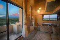 ホテルレジーナ河口湖 「コーナースイートルーム ザ・フジ」 1泊2食付き 2名様宿泊券