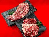 宮城県羊肩ロース約800g(ブロック/5~6人分)&焼肉用300g(2~2.5人分)