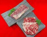 宮城県羊ロース約400g(ブロック/2~3人分)&焼肉用300g(2~2.5人分)