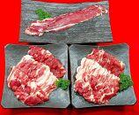 宮城県羊ヒレ約200g(ブロック/1~2人分)&焼肉用600g(300g×2P/4~5人分)