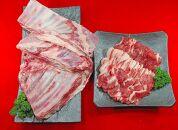 宮城県羊骨付きスペアリブ約1.2kg(ブロック/5~6人分)&焼肉用300g(2~2.5人分)