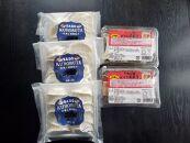 佐渡黒豚餃子とジャンボ餃子(鶏肉)のセット