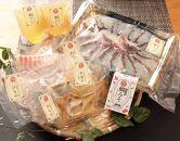特選!マダイづくしセット(鯛茶漬け6干物6鯛しゃぶセット2,3人前,鯛みそ2箱)