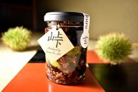 ナッツ・ドライフルーツの蜂蜜漬【峠プレミアム 玄(KURO)】~熊野古道 峠の蜂蜜×ナッツ・ドライフルーツ