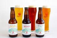 宮島ビール定番6本セット