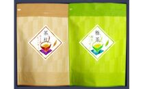 【老舗茶師伝承製法】人気の2種本格派ティーバッグセット