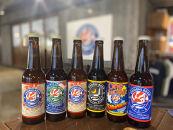 【限定醸造クラフトビール】銚子・犬吠埼で醸造された『リミテッドレーベル』飲み比べ6本セット 3〜6種を詰め合わせたスペシャルセット(各330ml/瓶)
