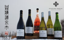 平川ワイナリー余市産ワイン6本セット