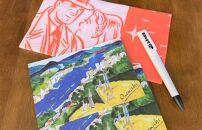 映画の街・尾道の映画館「シネマ尾道」招待券付ポストカード2枚+オリジナルボールペン、手拭い