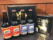 長浜浪漫ビール4本・近江牛カレーセット
