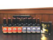 長浜浪漫ビール16本・近江牛カレーセット