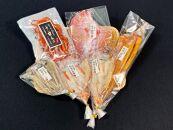 地元の小学生が考えたふるさとの干物セット!「加賀橋立の海の干物たち」