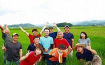 丹波たぶち農場の特別栽培米こしひかり5㎏