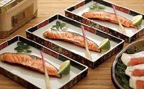 【6~9月限定】無添加紅鮭半身(夏だけのサービス品付き)