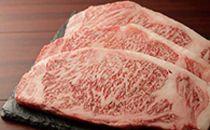 2)茨城が誇る極上の霜降り牛肉「常陸牛」ステーキ用(サーロイン250g×5枚)