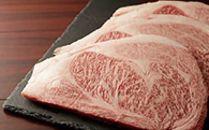 4)茨城が誇る極上の霜降り牛肉「常陸牛」ステーキ用(リブロース250g×5枚)