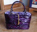 西条産の竹を使ったヤチャラ編み竹バッグ(紫)