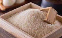 平成29年産北條農園の【特別栽培米】20kg