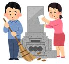 ふるさと墓地清掃