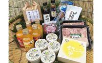 (41,000pt)熊野の美味しいもの詰め合わせセット