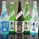 鉄板ベストセラー日本酒福袋720ml×5本