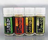 島香七味4種類セット