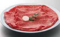 極上の大和榛原 うし源本店黒毛和牛霜降りもも肉スライス(600g)×1