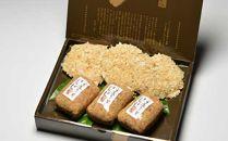 極上の大和榛原 うし源本店A5ランク黒毛和牛とモチ豚を使った贅沢ハンバーグとメンチカツ