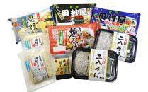 ◇食いしん坊デラックスセット(涼味)