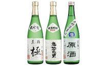 ◇東錦・3種720ml3本セット(1)
