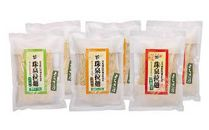 ◇珠泉拉麺(タマイズミラーメン)セット