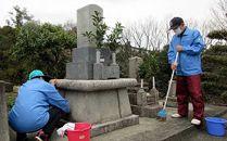 <美馬市>祖先に感謝◆墓地のお掃除代行サービス◆【2回分】
