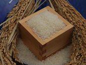 環境こだわり農産物認証!特別栽培米!農産物検査1等鹿深米みずかがみ5kg