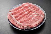 北海道産和牛こぶ黒特選リブロースすき焼き用